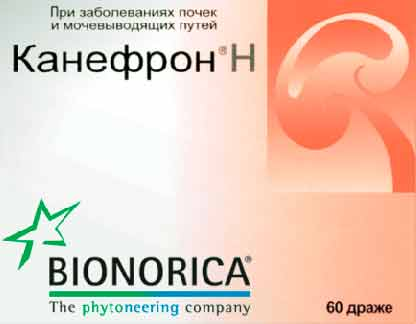канефрон таблетки при беременности инструкция по применению - фото 5