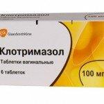 Клотримазо применяют в сворме свечей, вагинальных таблеток, крема, мази и раствора