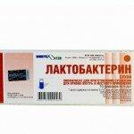 Лактобактерин применяется в виде таблеток, сухого порошка и свечей