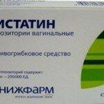 nistatinovaya-maz-primenenie-vaginalno